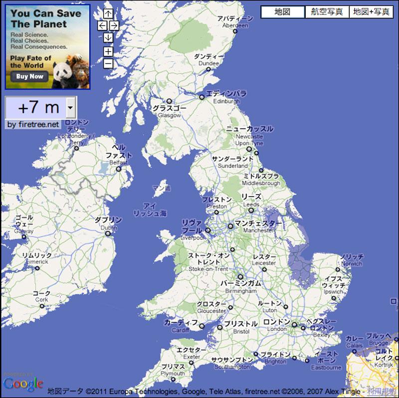 検索不可〕。英国本島、日本 ... : 日本地図 勉強 : 日本